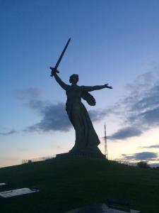 Die Mutter Heimat Statue